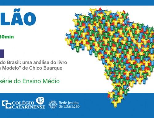 Aulão e Workshop das Profissões são as atividades programadas para o Ensino Médio neste final de semana.